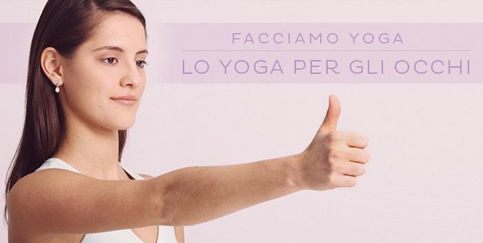 Yoga per gli occhi: come riposare gli occhi e migliorare la vista con lo yoga