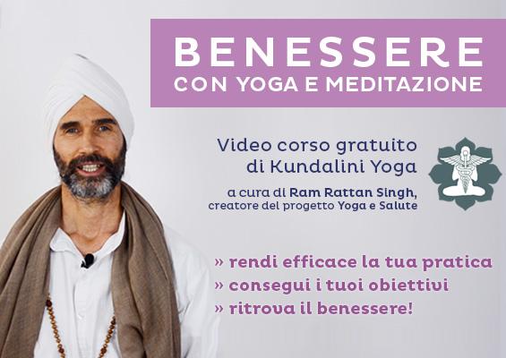 Video corso gratuito di yoga: Benessere con Yoga e Meditazione