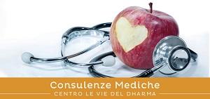 Consulenze Mediche a Cesena