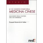 Le 101 nozioni base della medicina cinese