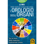 L'Orologio degli Organi