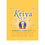 Kriya Yoga, di Jayadev Jaerschky