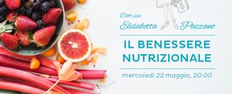 Il Benessere Nutrizionale - conferenza a ingresso libero